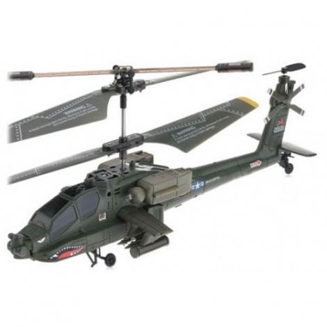 Cadouri inedite pentru EL : Elicoptere cu telecomanda S109G