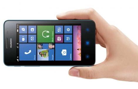 Incearca husa Huawei Ascend Y530. Telefonul tau merita rasfatat!