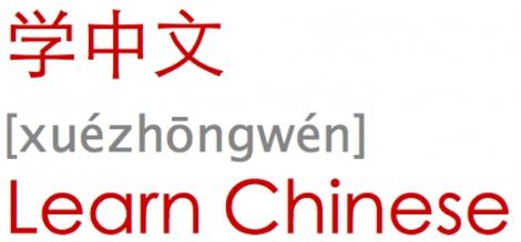 Invata CHINEZA la tine acasa prin SKYPE!!!