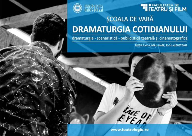 """Facultatea de Teatru si Film organizeaza Scoala de vara """"Dramatugia Cotidianului"""", dedicata studentilor si liceenilor"""