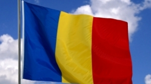 Ziua Drapelului National al Romaniei va fi sarbatorita la Cluj-Napoca