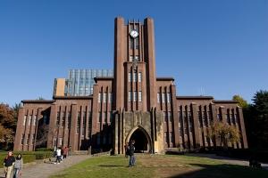 Universitatea din Tokyo pune la bataie 2 programe de studii cu bursa