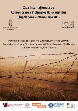 Eveniment de neratat: Ziua Portilor Deschise la Muzeul Documentar al Holocaustului din Nordul Transilvaniei