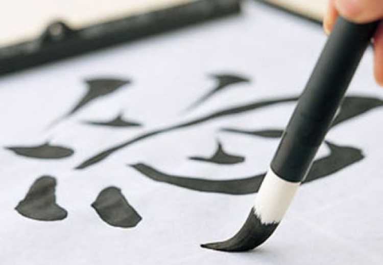 Cadru didactic UBB a primit premiu de platina pentru caligrafie japoneza