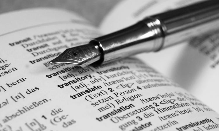 Institutul Cultural Roman ofera 10 burse pentru traducatorii profesionisti